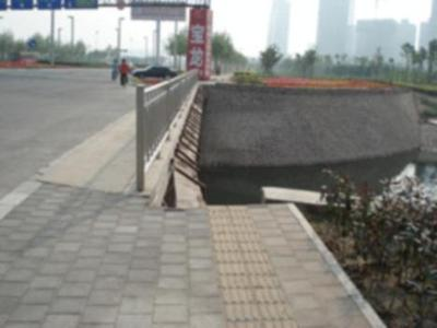 99332__468x_made-in-china-tactile-paving-004.jpg