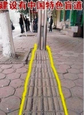 99329__468x_made-in-china-tactile-paving-001.jpg