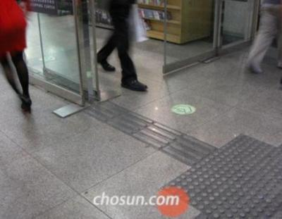 99335__468x_made-in-china-tactile-paving-007.jpg