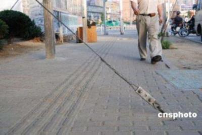 99337__468x_made-in-china-tactile-paving-009.jpg