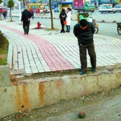 99342__468x_made-in-china-tactile-paving-014.jpg